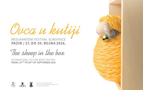 ovca_u_kutiji